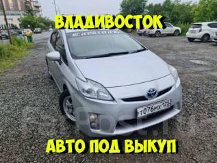 Авто под выкуп (выбор авто)