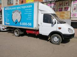 ГАЗ ГАЗель. Газель 2007 года фургон изитермо, 2 200куб. см., 1 500кг., 4x2