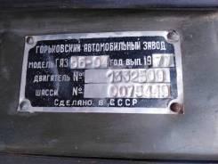 ГАЗ 66. Продается грузовик , 4 250куб. см., 4 000кг., 4x4