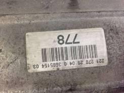 Акпп Mercedes 4matic 722.960