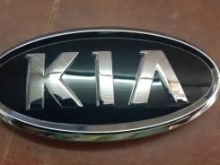 Эмблема решетки радиатора Без упаковки Без упаковки KIA CEE'D 2010~ [863531D000]