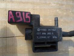 Клапан электромагнитный Audi A6