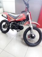 Roliz 125cc Lite, 2020. 125куб. см., исправен, без птс, без пробега