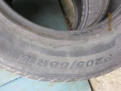 Nexen N5000, 205/65 R15