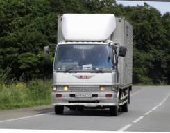 Водитель грузового автомобиля. Улица Комарова 25
