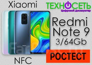 Xiaomi Redmi Note 9. Новый, 64 Гб, 3G, 4G LTE, Dual-SIM, NFC