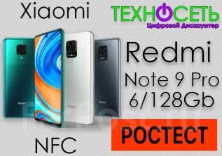 Xiaomi Redmi Note 9 Pro. Новый, 128 Гб, 3G, 4G LTE, Dual-SIM, NFC