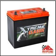 Xtreme. 50А.ч., Обратная (левое), производство Россия