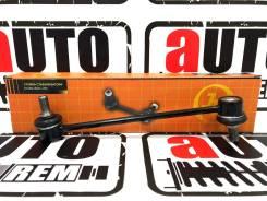 Тяга стабилизатора передняя Hyundai Tucson/Kia Sportage KM -10/02