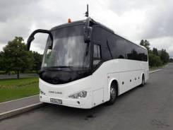 King Long XMQ6127C. Туристический Автобус Кинг Лонг/ Автобус King Long, 49 мест