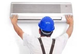 Услуги по монтажу, чистке и ремонту всех видов кондиционеров.