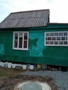 Деревянный дачный дом на разбор и вывоз. Трудовое.
