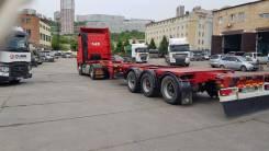 HFR. Продам полуприцеп контейнеровоз, 39 000кг.