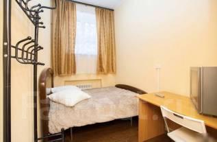 Уютный Хостел от 300 руб. сутки, Оплата ЗА Месяц ОТ- 7500 Рублей.