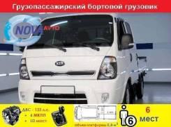 Kia Bongo III. Куплю грузовик 2014 год. Двигатель простой, не турбовый., 2 500куб. см., 1 000кг., 4x4. Под заказ