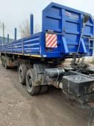 УЗСТ. Продается вездеходный полуприцеп 9174 гп 44 тн. НДС 20% включен, 44 000кг.