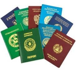 Где перевести документы в Махачкале