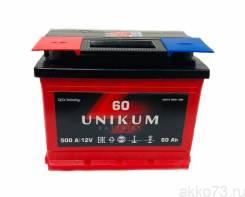 Unikum. 60А.ч., Прямая (правое), производство Россия