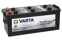 Varta ProMotive. 190А.ч., Обратная (левое), производство Европа