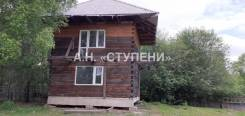Продам Земельный участок Николаевка. 100кв.м.