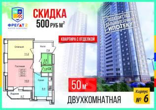 2-комнатная, улица Нейбута 17 кор. 6. 64, 71 микрорайоны, застройщик, 50,0кв.м.