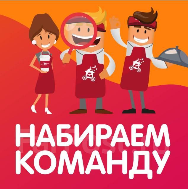 Работа в дальнереченск работа в москве девушка модель на выставках
