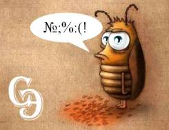 Уничтожение тараканов холодным туманом с договором и гарантией.