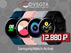 Samsung Galaxy Watch Active. GPS, NFC, IP68