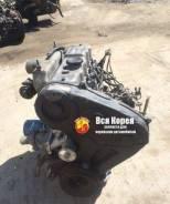 Двигатель на Hyundai Grace Porter D4BA