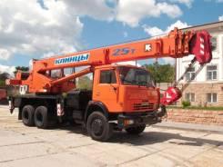 Аренда автокрана 25 тонн Клинцы КС-55713-1К