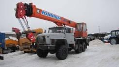 Аренда автокрана 25 тонн Клинцы КС-55713-3К-3