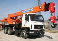 Аренда автокрана 25 тонн Клинцы КС-55713-6К