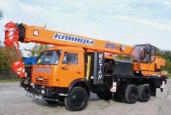 Аренда автокрана 25 тонн Клинцы КС-55713-10К-3