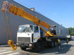 Аренда автокрана 25 тонн Машека КС-55727-1-11