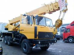 Аренда автокрана 25 тонн Машека КС-55727-5-11