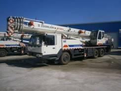 Аренда автокрана 32 тонны Zoomlion QY30V532