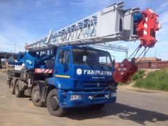 Аренда автокрана 32 тонны Галичанин КС-6476-1