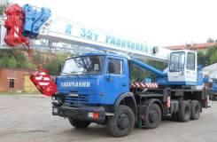 Аренда автокрана 32 тонны Галичанин КС-55729-1В