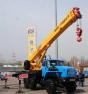 Аренда автокрана 32 тонны Ивановец КС-35714-10