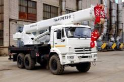 Аренда автокрана 32 тонны Ивановец КС-35714К2-10