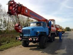 Аренда автокрана 32 тонны Клинцы КС-45719-3А