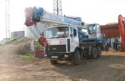 Аренда автокрана 50 тонн Галичанин КС-55729B шасси МАЗ-6303(6х4)