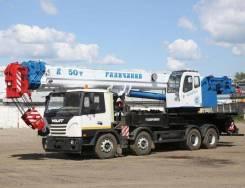Аренда автокрана 50 тонн Галичанин КС-64713-2 шасси МЗКТ-700600(8х4)
