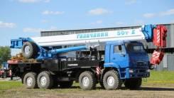 Аренда автокрана 50 тонн Галичанин КС-65713-5 шасси Камаз-6560(8х8)