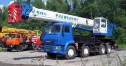 Аренда автокрана 50 тонн Галичанин КС-65721-1 шасси КамАЗ-65201(8x4)