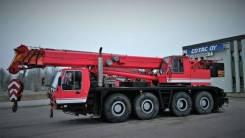 Аренда автокрана 55 тонн Krupp KMK 4055