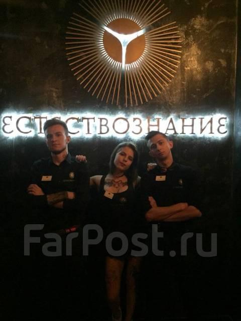 Кассир ночной клуб работа ночной клуб калининград ниша