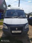 ГАЗ 3302. , 78куб. см., 3 000кг., 4x2