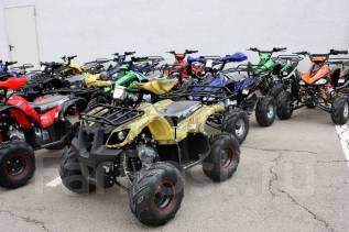 Огромный выбор квадроциклов объемом 50-125-150-200-250-300сс