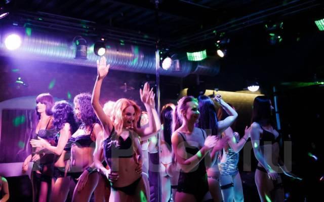 Новый ночной клуб во владивостоке ночной клуб на лысой горе аудиокнига слушать онлайн